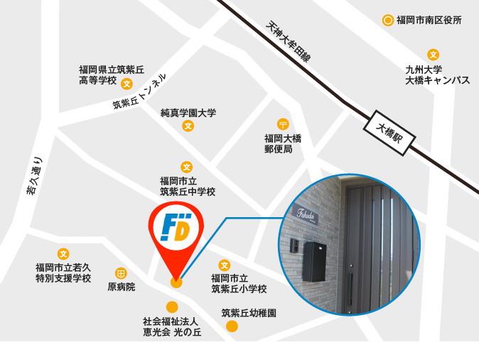 本社在地/アクセスマップ │ 福岡の翻訳会社(株)福大